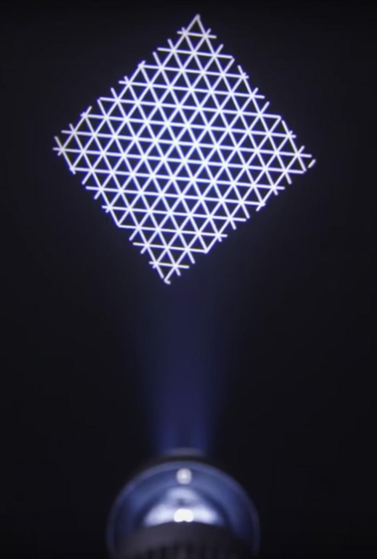 Projecteur motif lumineux décoration intérieur